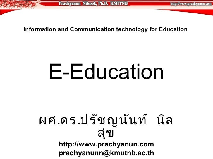 Information and Communication technology for Education        E-Education    ผศ.ดร.ปรัช ญนัน ท์ นิล             สุข       ...
