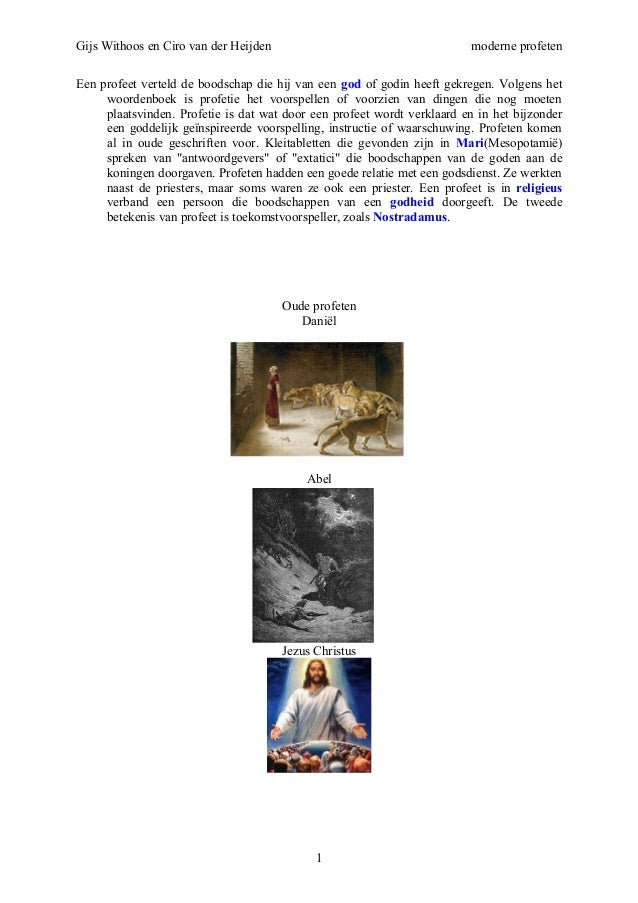 information of WWF