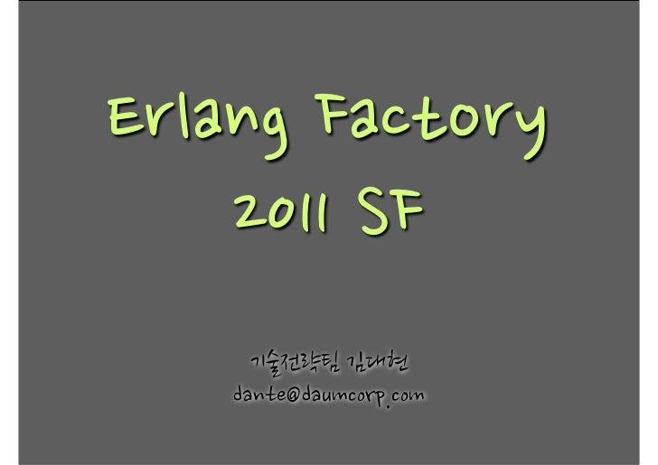 Ef2011 sf