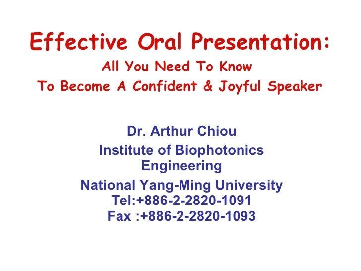 邱爾德教授 - Effective Oral Presentation