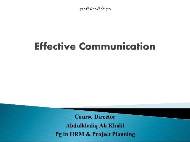 ‫الرحيم‬ ‫الرحمن‬ ‫هللا‬ ‫بسم‬ Course Director Abdulkhaliq Ali Khalil Pg in HRM & Project Planning