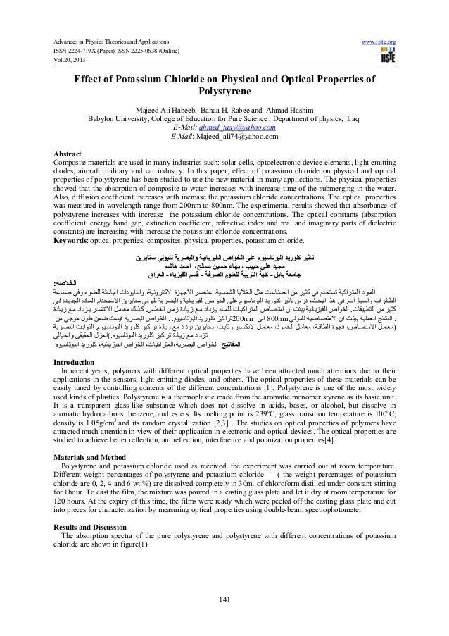 Advances in Physics Theories and Applications www.iiste.org ISSN 2224-719X (Paper) ISSN 2225-0638 (Online) Vol.20, 2013 14...