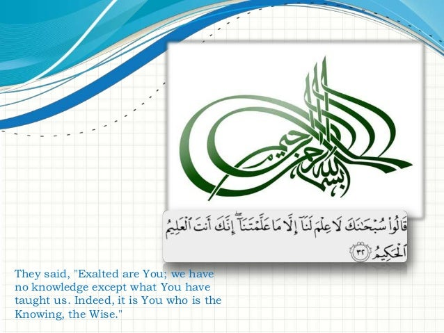 Efforts of scholars in eliminating doubts upon the collection of fabricated Ahadith