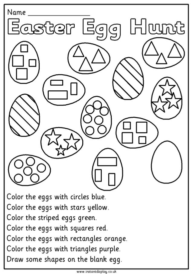 Easter mathematics worksheets for 1st grade