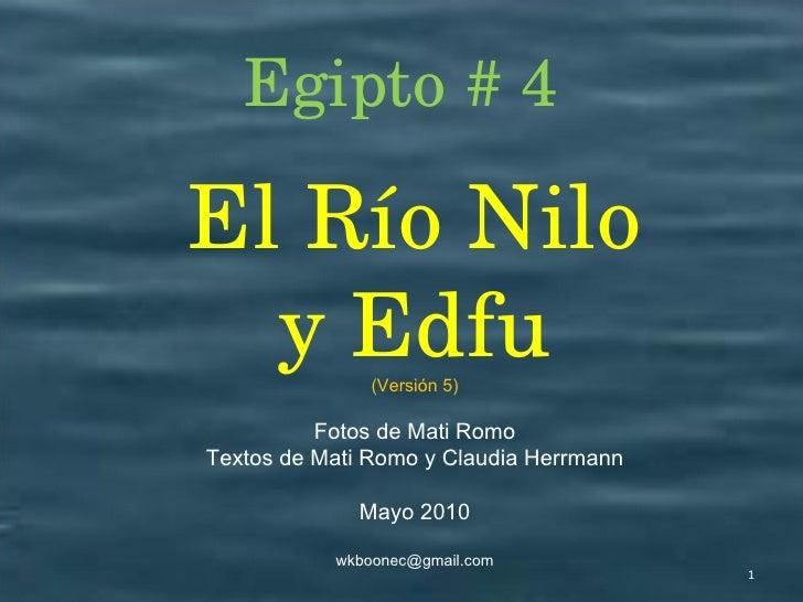 Egipto # 4   el río nilo y edfu - versión 5