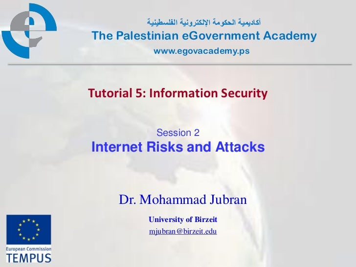 E gov security_tut_session_2