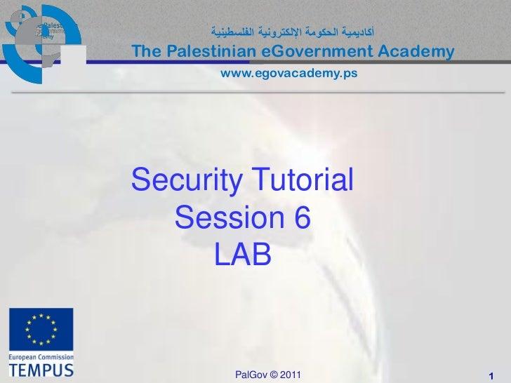 E gov security_tut_session_6_lab