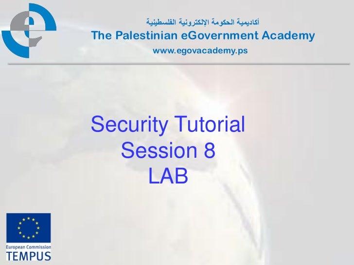 E gov security_tut_session_8_lab