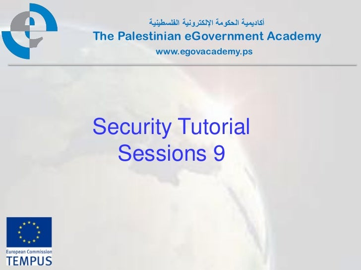 E gov security_tut_session_9