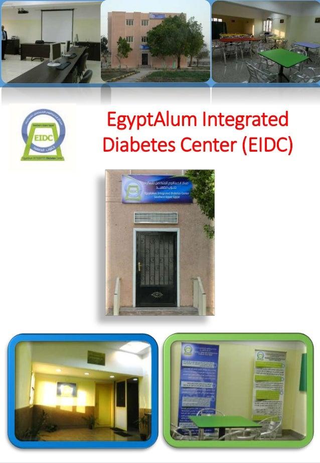 EgyptAlum Integrated Diabetes Center (EIDC)