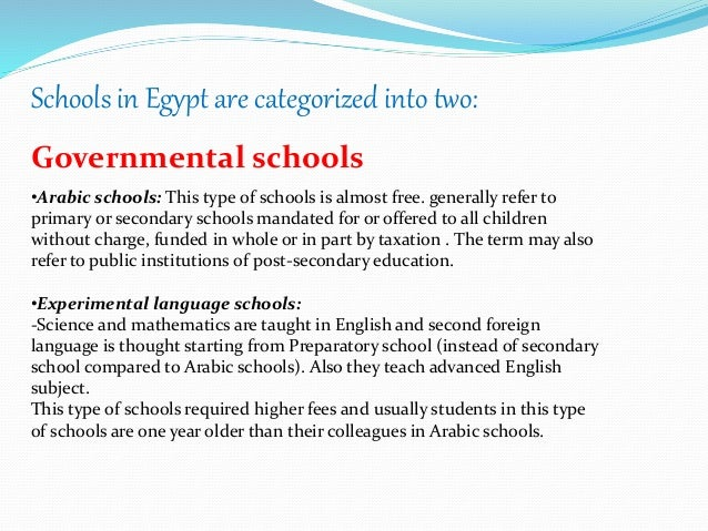description of the educational system in egypt The class system in ancient mesopotamia there were 4 classes of people the kings and priests were at the top of the class  education generally,.