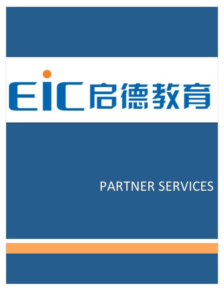 Partner Services brochure