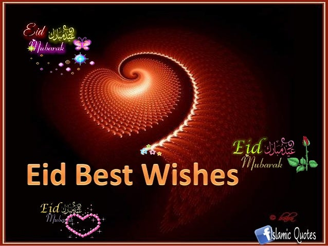 Eidbestwishes 100903114947-phpapp01
