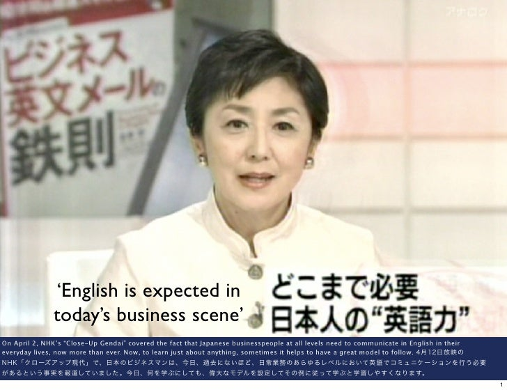 "'English is expected in                today's business scene' On April 2, NHK's ""Close-Up Gendai"" covered the fact that J..."
