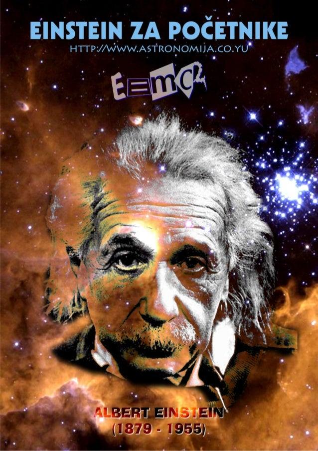 Einstein za pocetnike