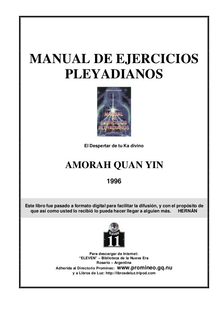 Manual de ejercicios pleyadianos for Manual de acuicultura pdf