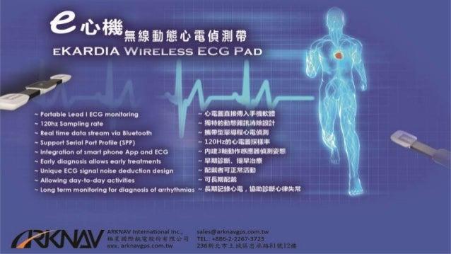 ARKNAV eKARDIA Wireless ECG Pad & Telecare Applications