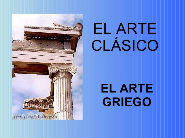 EL ARTE CLÁSICO EL ARTE GRIEGO