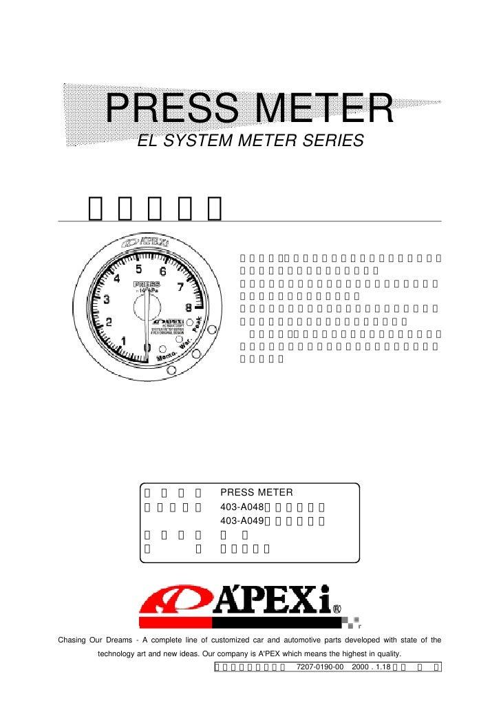 PRESS METER                      EL SYSTEM METER SERIES           Žæˆµ•à–¾•'                                              ...