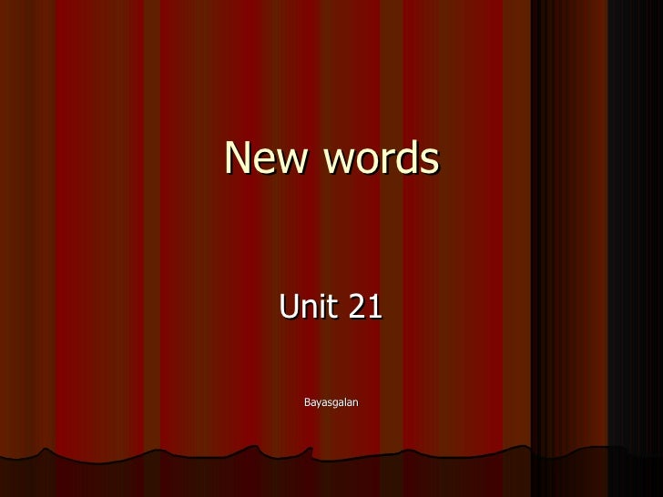 El210 Bayasgalan U21