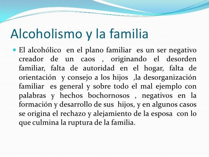 El tratamiento del alcoholismo por la acupuntura ekaterinburg