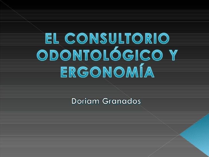 El consultorio odontolgico y ergonoma (1)