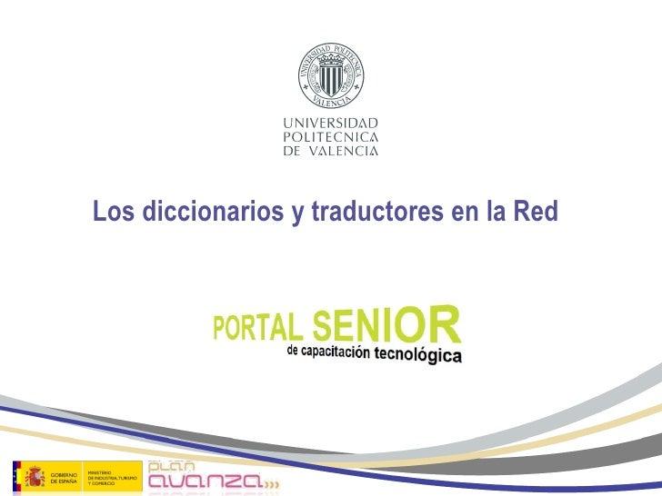 Los diccionarios y traductores en la Red
