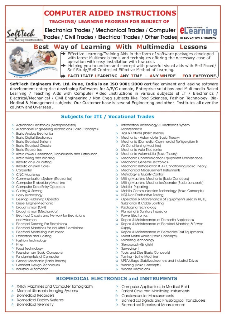 E learning brochure_ vocational trade_iti_new