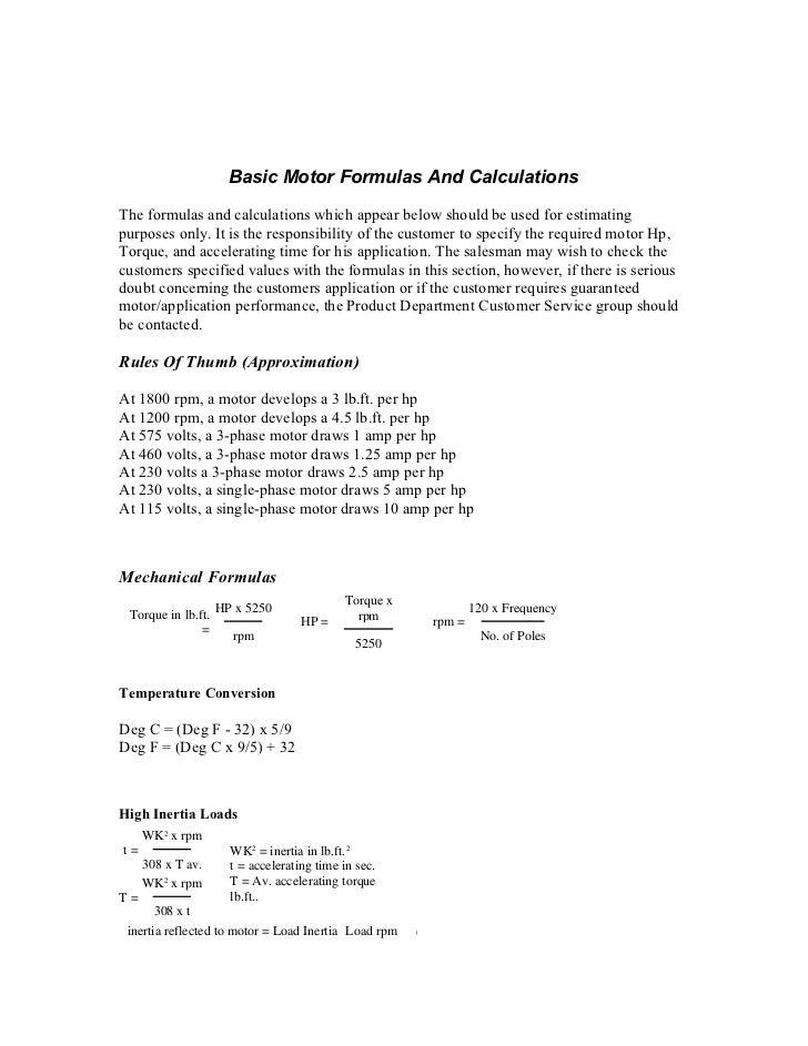 Electrical Motor Efficiency