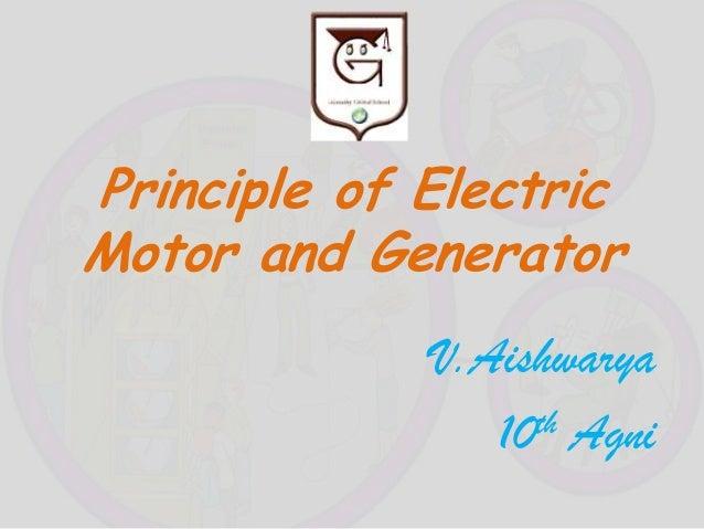 Principle of Electric Motor and Generator V.Aishwarya th Agni 10