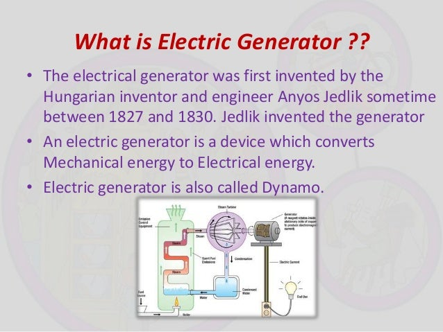 Electric Motor And Generator