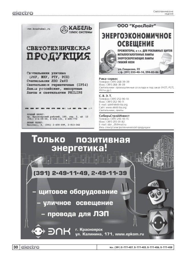 Каталог предприятий г.