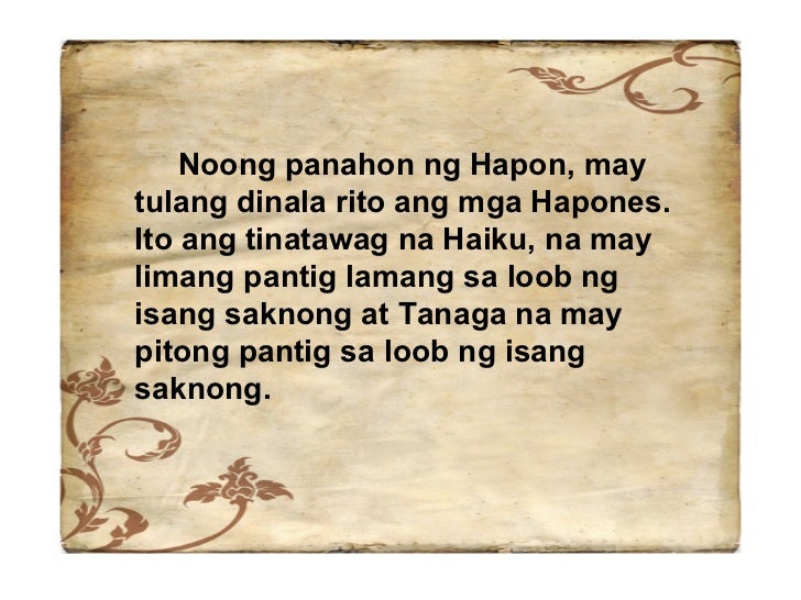 anu ano ang mga tula noong panahon ng espanyol Halimbawa ng tula sa panahon ng kastila, examples of poems during the spanish, , , translation, human translation, automatic translation.
