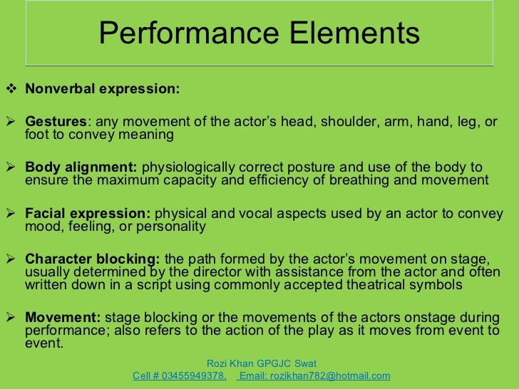 What are the key elements of drama?