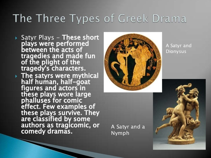 greek tragedy essay questions Watch: 15-minute video essay explores the greek tragedy of park  click here  to visit our frequently asked questions about html5 video.