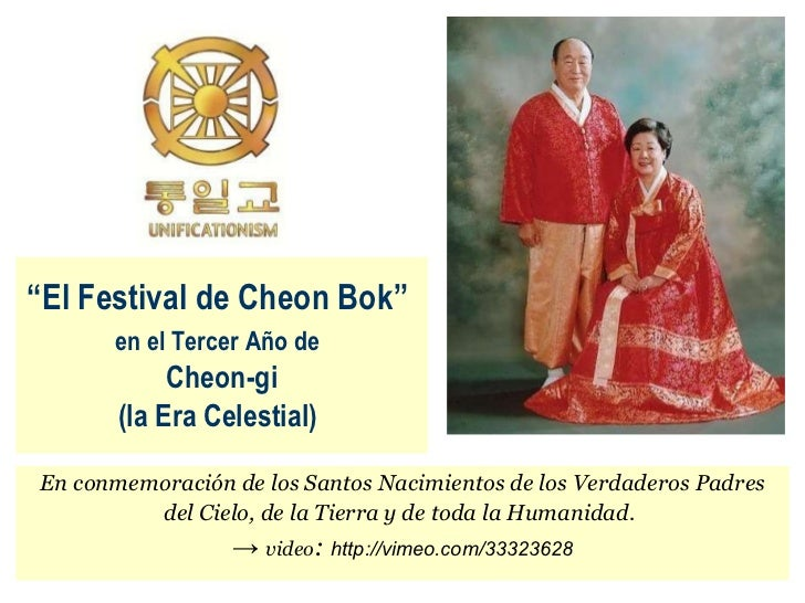 """"""" El Festival de Cheon Bok""""   en el Tercer Año de   Cheon-gi (la Era Celestial)   En conmemoración de los Santos Nacimient..."""