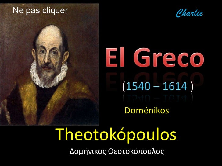 Ne pas cliquer                             Charlie                              Doménikos…. Theotokópoulos                ...