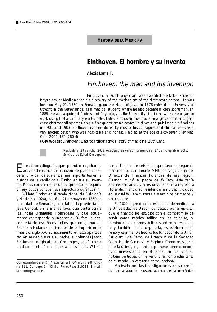 El hombre y su invento