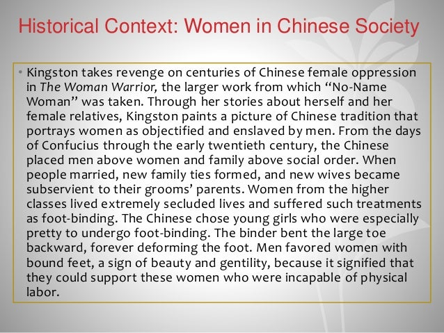 the woman warrior 2 essay The woman warrior study guide contains a biography of maxine kingston, literature essays, quiz questions, major themes, characters, and a full summary and analysis.