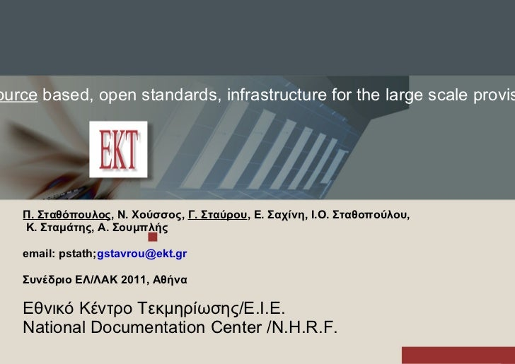 Building an  open source  based, open standards, infrastructure for the large scale provisioning of  reusable   open  cont...