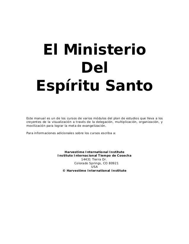 El ministerio del espiritu santo