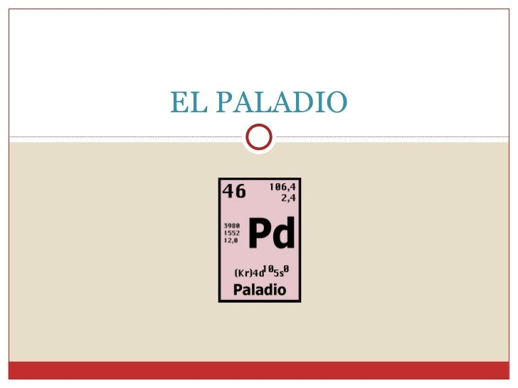 EL PALADIO