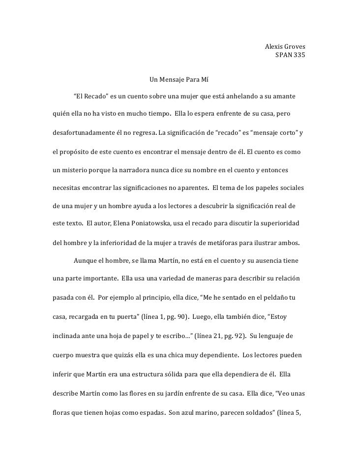 windshield survey reflection essay Free essay: windshield survey and reflection windshield survey and reflection  a windshield survey was conducted in the community of.