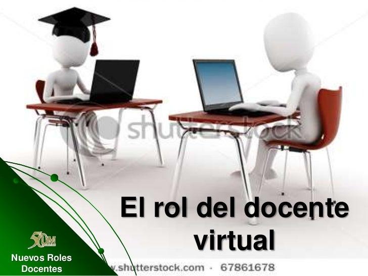 El rol del docente virtual