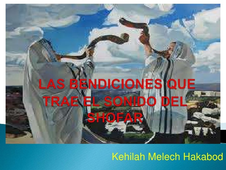 El shofar 2da parte