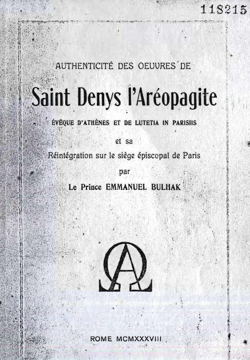 Em Bulhak Authenticite Des Oeuvres De Saint Denys Lareopagite Rome 1938