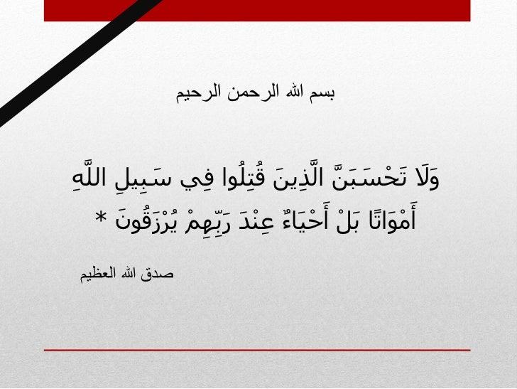 Emad hamed.insulin resistance idf