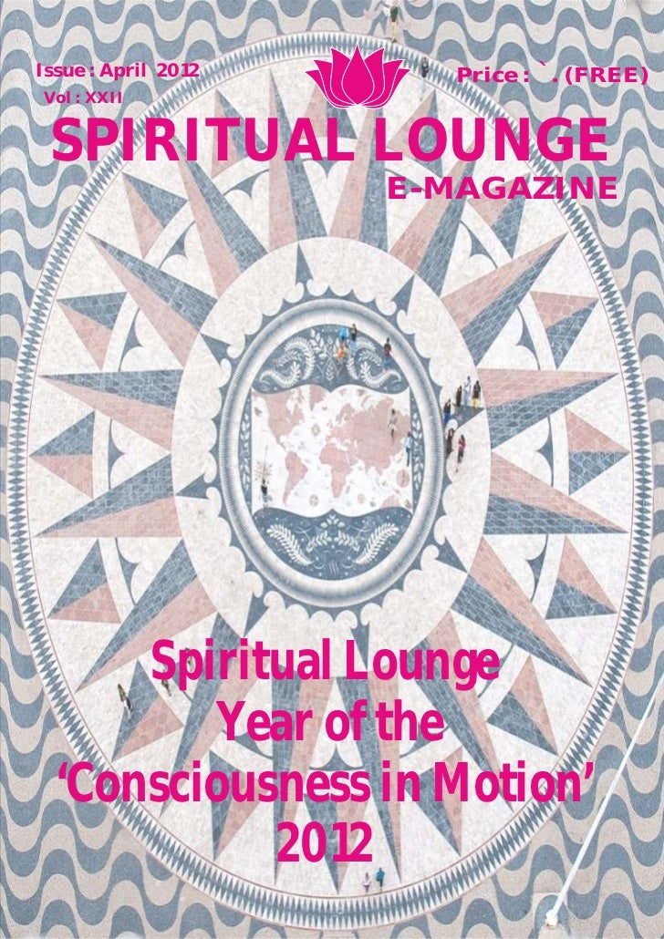 Issue : April 2012      Price : `. (FREE)Vol : XXII SPIRITUAL LOUNGE                     E-MAGAZINE      Spiritual Lounge ...