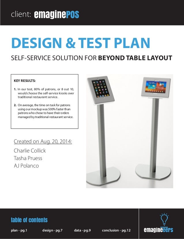 design test planself service solution for beyond table layoutkey