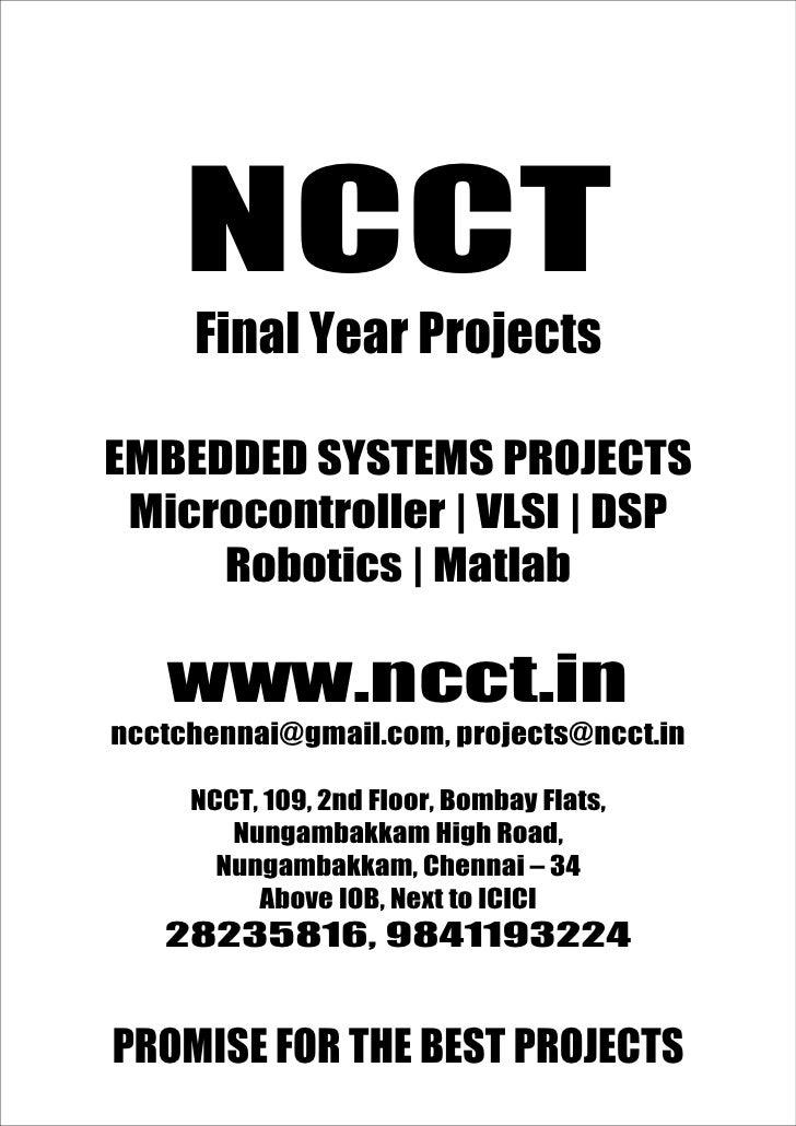 NCC                                           www.ncct.in                                           ncctchennai@gmail.com ...